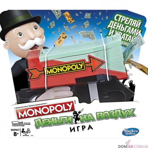 """Монополия """"Деньги на воздух"""""""