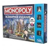 Монополия: Всемирное издание