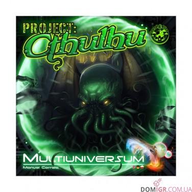 Multiuniversum: Project Cthulhu