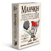 Манчкін Легенди (Укр)