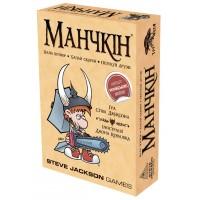 Купить Манчкін (українське видання)