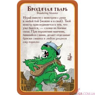 Манчкин Стимпанк