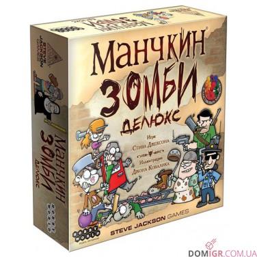 Настольная ролевая игра про зомби life is feudal your own 0.3 5.0