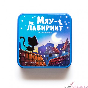 Мяу-Лабиринт
