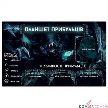 Немезида (Укр)