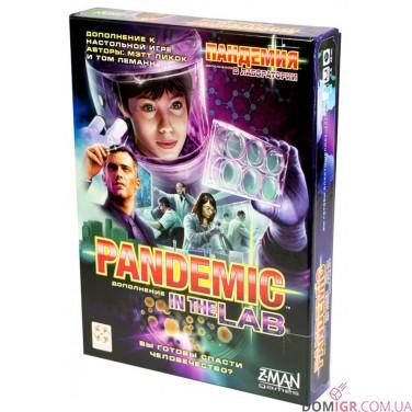 Пандемия: В Лаборатории, дополнение