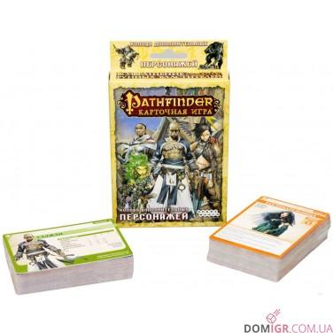 Pathfinder: Колода дополнительных персонажей