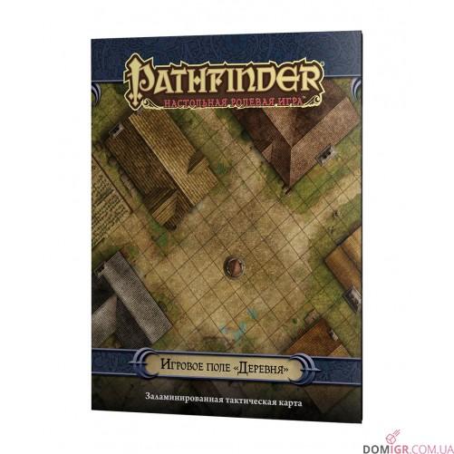 """Pathfinder: Игровое поле """"Деревня"""""""