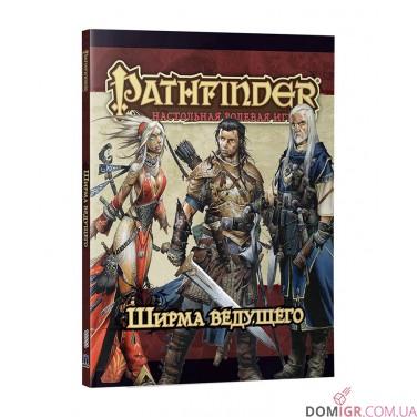 Pathfinder: Настольная ролевая игра - Ширма ведущего
