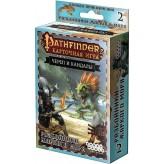 "Pathfinder Карточная игра: Череп и Кандалы. Колода приключений ""Разбойники Жаркого Моря"""