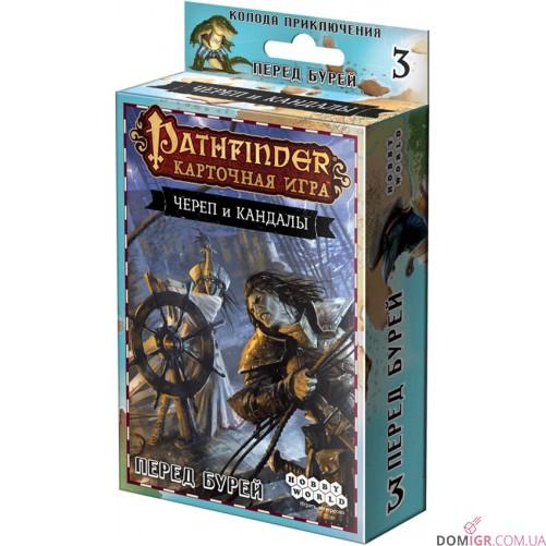 """Pathfinder Карточная игра: Череп и Кандалы. Колода приключений """"Перед Бурей"""""""