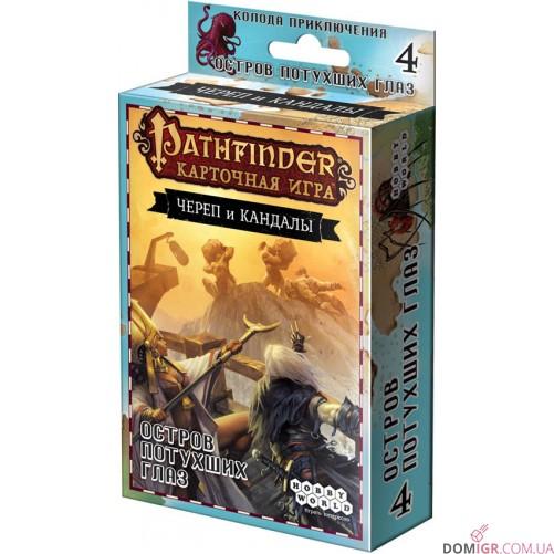 """Pathfinder Карточная игра: Череп и Кандалы. Колода приключений """"Остров Потухших Глаз"""""""