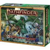 Pathfinder. Настольная ролевая игра: Вторая редакция