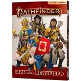 Pathfinder. Настольная ролевая игра: Вторая редакция – Ширма ведущего