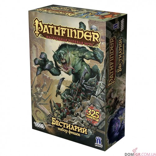 Pathfinder: Настольная ролевая игра – Бестиарий. Набор фишек