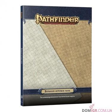 Pathfinder: Настольная ролевая игра – Большое игровое поле
