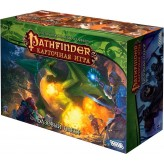 Pathfinder. Карточная игра. Базовый набор
