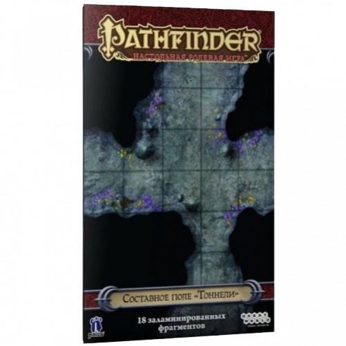 """Pathfinder: Настольная ролевая игра – Составное поле """"Тоннели"""""""