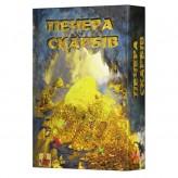 Печера Скарбів
