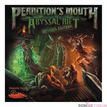 Perdition's Mouth: Revised Edition