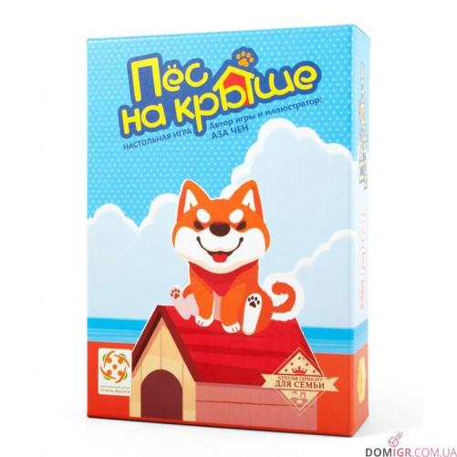 Пес на крыше