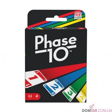 Phase 10 - издание 2019