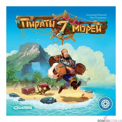 Пірати 7 морів - друге видання