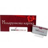 Подарочный сертификат free