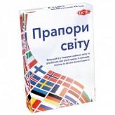 Прапори Світу (Укр)