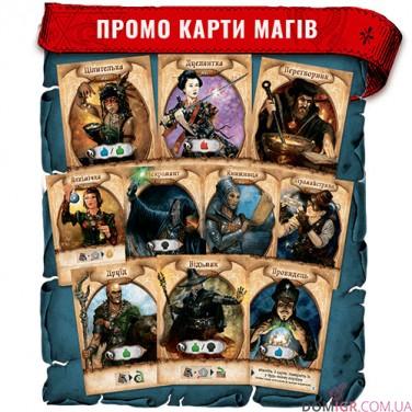 Промо-набор для игры Res Arcana (Укр)