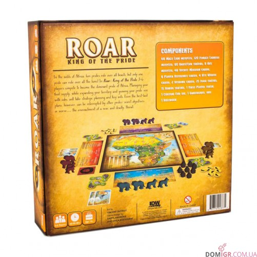 Roar: King of the Pride