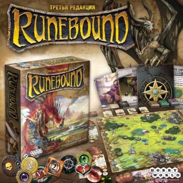 Runebound третья редакция