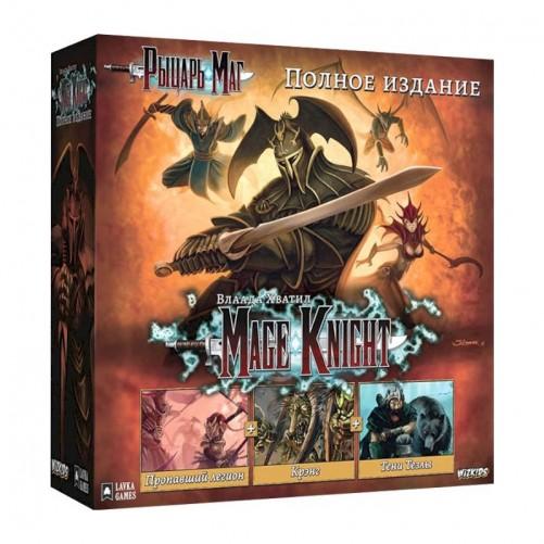 Рыцарь-маг: Полное издание