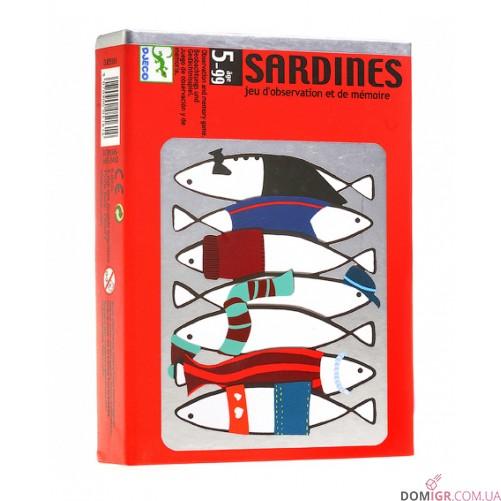 Сардины