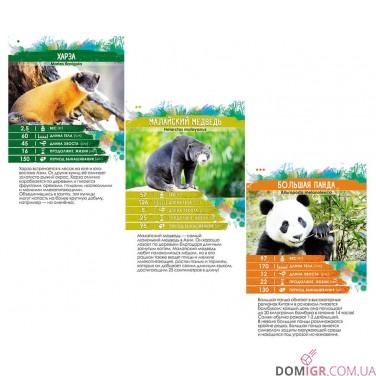 Секреты Планеты: Животные Азии