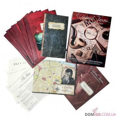 Шерлок Холмс, детектив-консультант: Джек-потрошитель и вест-эндские приключения