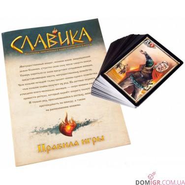 Славика