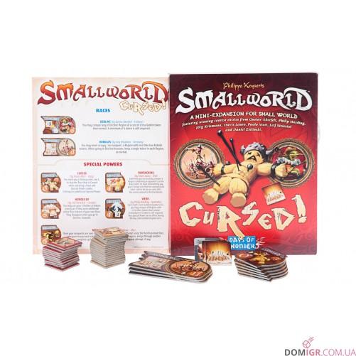 Small World: Cursed! - дополнение