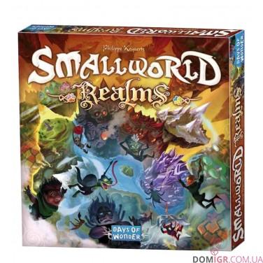 Small World Realms
