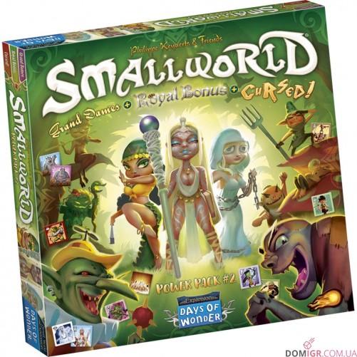 Small World – Power Pack 2: Cursed! + Grand Dames + Royal Bonus
