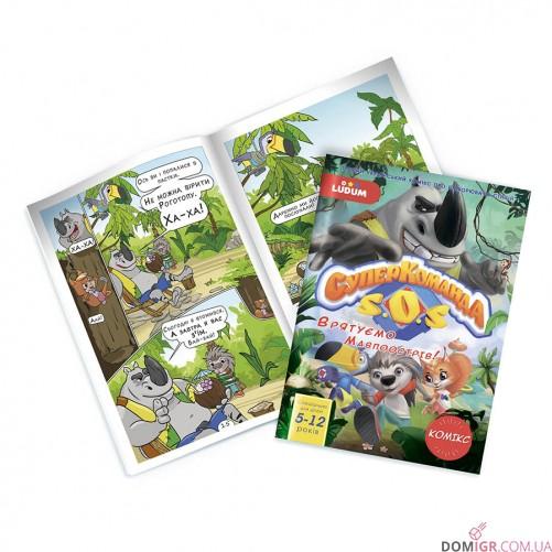 Комикс «Спаси остров обезьян!»