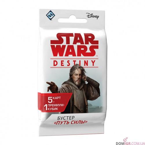 """Star Wars: Destiny. """"Путь Силы"""" - Бустер"""