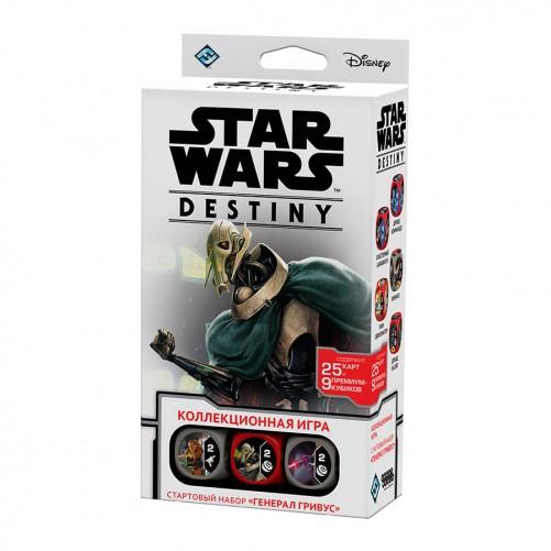"""Star Wars: Destiny. Стартовый набор """"Генерал Гривус"""""""