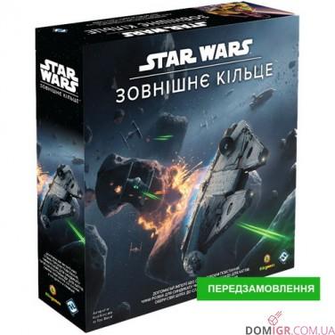 Star Wars: Зовнішнє Кільце (Укр)