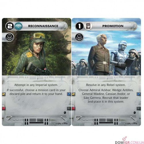 Star Wars: Rebellion. Rise of the Empire