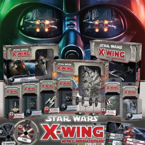 Star Wars X-Wing: Расширение A-Wing