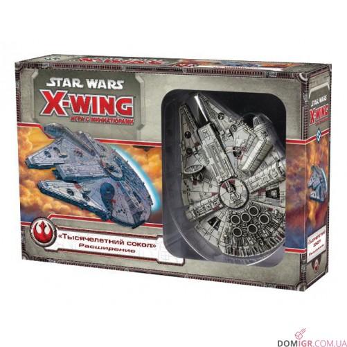 "Star Wars X-Wing: Расширение ""Тысячелетний сокол"""