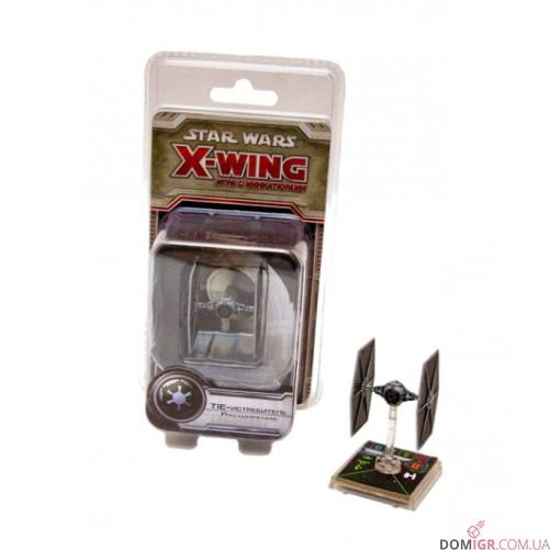 Расширение TIE-истребитель (Star Wars X-Wing)