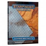 """Starfinder: Настольная ролевая игра – Игровое поле """"Базовая Местность"""""""