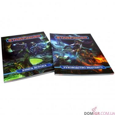 Starfinder: Настольная ролевая игра – Стартовый набор